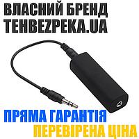 Аудио звуковой фильтр My Gadget AUX-S, стерео трансформатор для удаления наводок и помех от автомобиля и сети