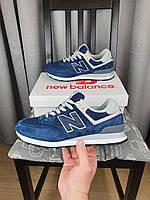 Женские кроссовки New Balance 574 Blue синие. Замшевая обувь женская Нью Беленс 574 темно синяя повседневная