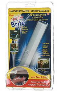 Светильник беспроводной с датчиком движения Motion Brite Motion Brite 132347P