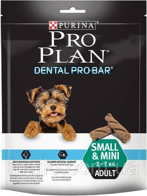 ProPlan DENTAL PRO-BAR. Лакомство для поддержания здоровья полости рта взрослых собак малых пород, 6x150g
