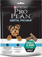 ProPlan DENTAL PRO-BAR. Ласощі для підтримки здоров'я порожнини рота дорослих собак малих порід, 6x150g