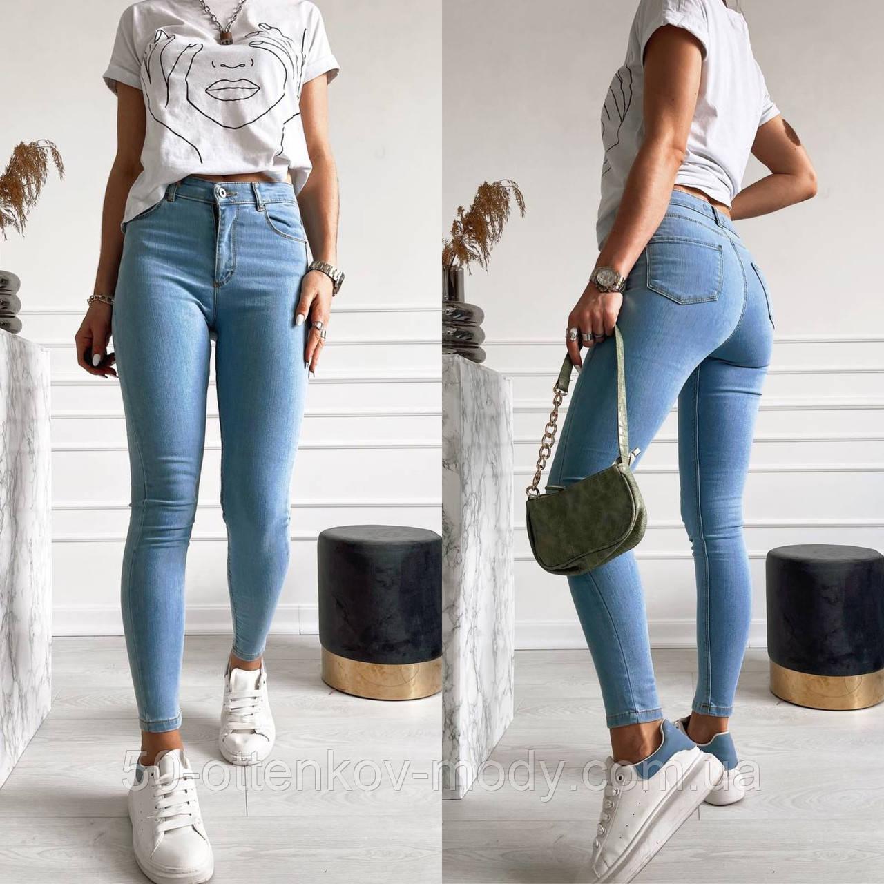 Жіночі джинси, блакитні, стрейч джинс, добре тягнуться