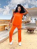Женский спортивный повседневный костюм свободного кроя с разрезом черный оранжевый малиновый лимонный, фото 2