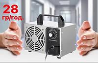Озонатор 28 гр/годину генератор озона для дома авто озон ozon