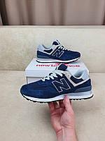Женские кроссы Нью Беленс 574 темно синие для спорта. Обувь женская New Balance 574 Blue синие замшевые 2021