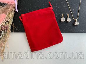 Подарочная упаковка, мешочек бархатный под украшения и бижутерию