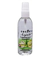 Алунит спрей с эфирным маслом Пальмарозы 100 мл TM Cocos