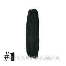 Натуральні волосся Remy на тресс довжина 50 см відтінок №1