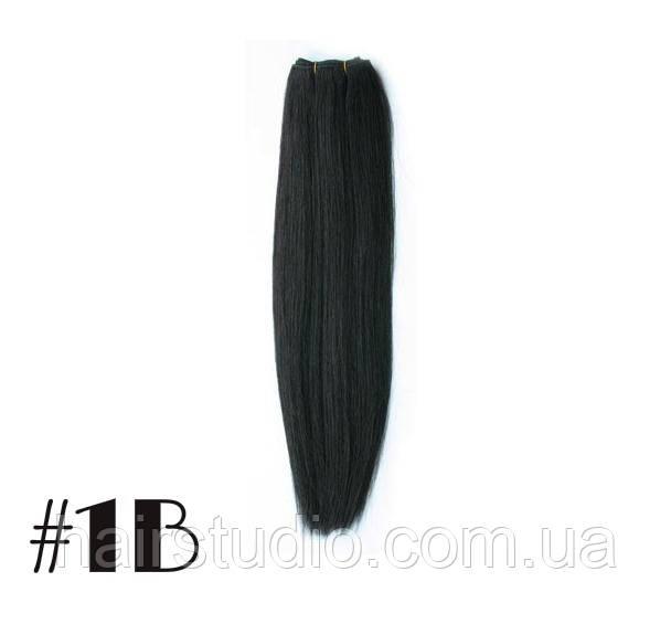 Волосы Remy на трессах для наращивания длина 50 см оттенок №1В