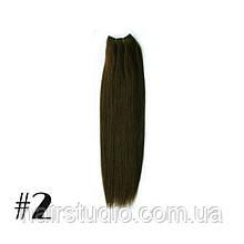 Волосся Remy на тресс довжина 50 см відтінок №2