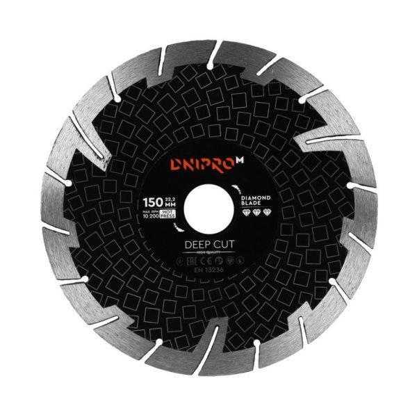 Алмазный диск Dnipro-M 150 22.2 мм Deep Cut