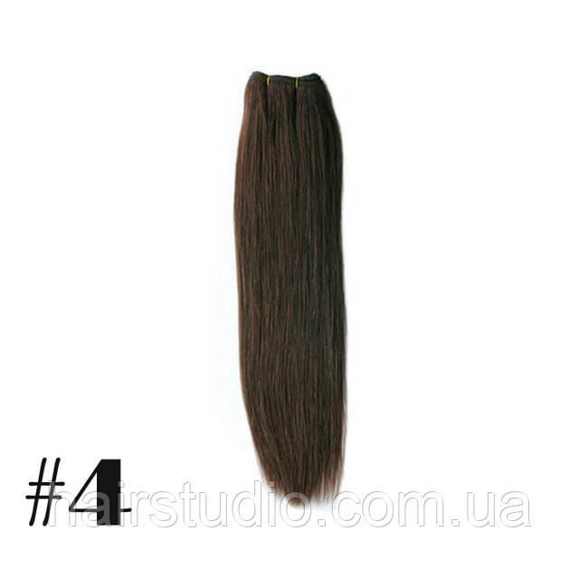 натуральные волосы для наращивания Remy на трессах 50 см оттенок 4