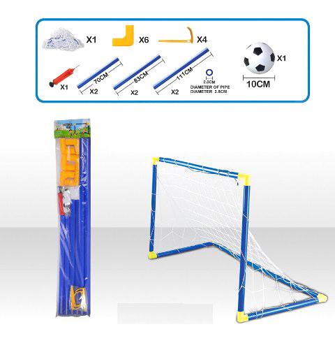 Футбольні ворота дитячі арт. 0550