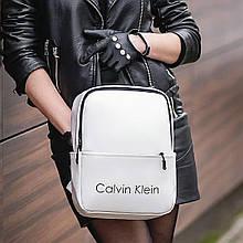 Женский стильный рюкзак Calvin Klein кельвин Белый Кожзам ViPvse