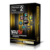 Інсталяційний пакет (Premium Pack 2) для Android TV Box