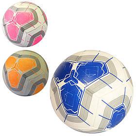 Мяч футбольный 2500-144  размер 5, ПУ1,4мм, ручная работа, 32панели, 410-430г, 3цвета