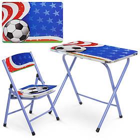Столик A19-FB складаний, стільниця 60-40см, 1стульчик, в кор-ке, футбол
