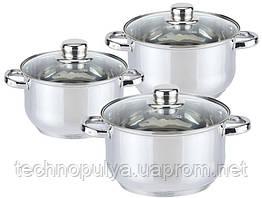 Набір посуду Edenberg з 6 предметів Сріблястий (EB-3733/SW-9993)