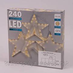 Гирлянда-занавес LED Звезды теплый свет 240 светодиодов 150 х 80 см. 45061 (FL000051)