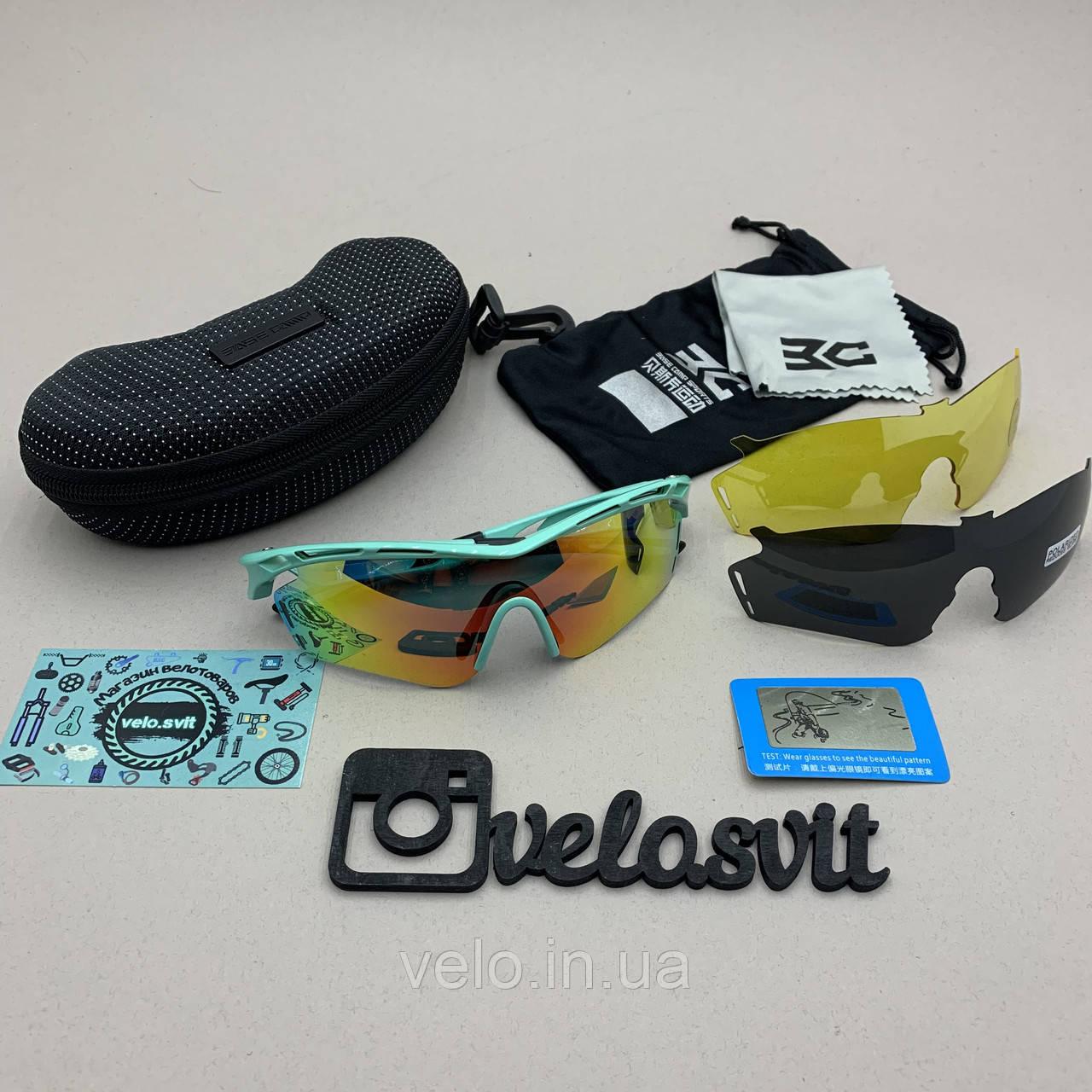 Солнцезащитные UV400 спортивные очки со сменными линзами