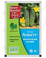 Фунгицид Альетт, 20 г, Bayer Оригинал
