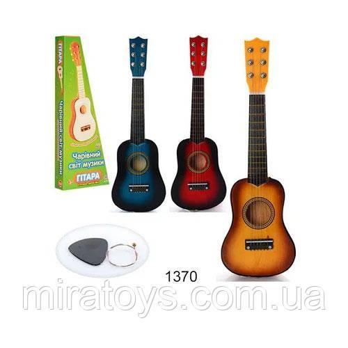 Детская деревянная гитара M 1370, шестиструнная, 52 см, запасная струна, медиатор, 3 цвета