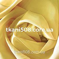 Ткань   Шифон однотонный (Жёлтый )