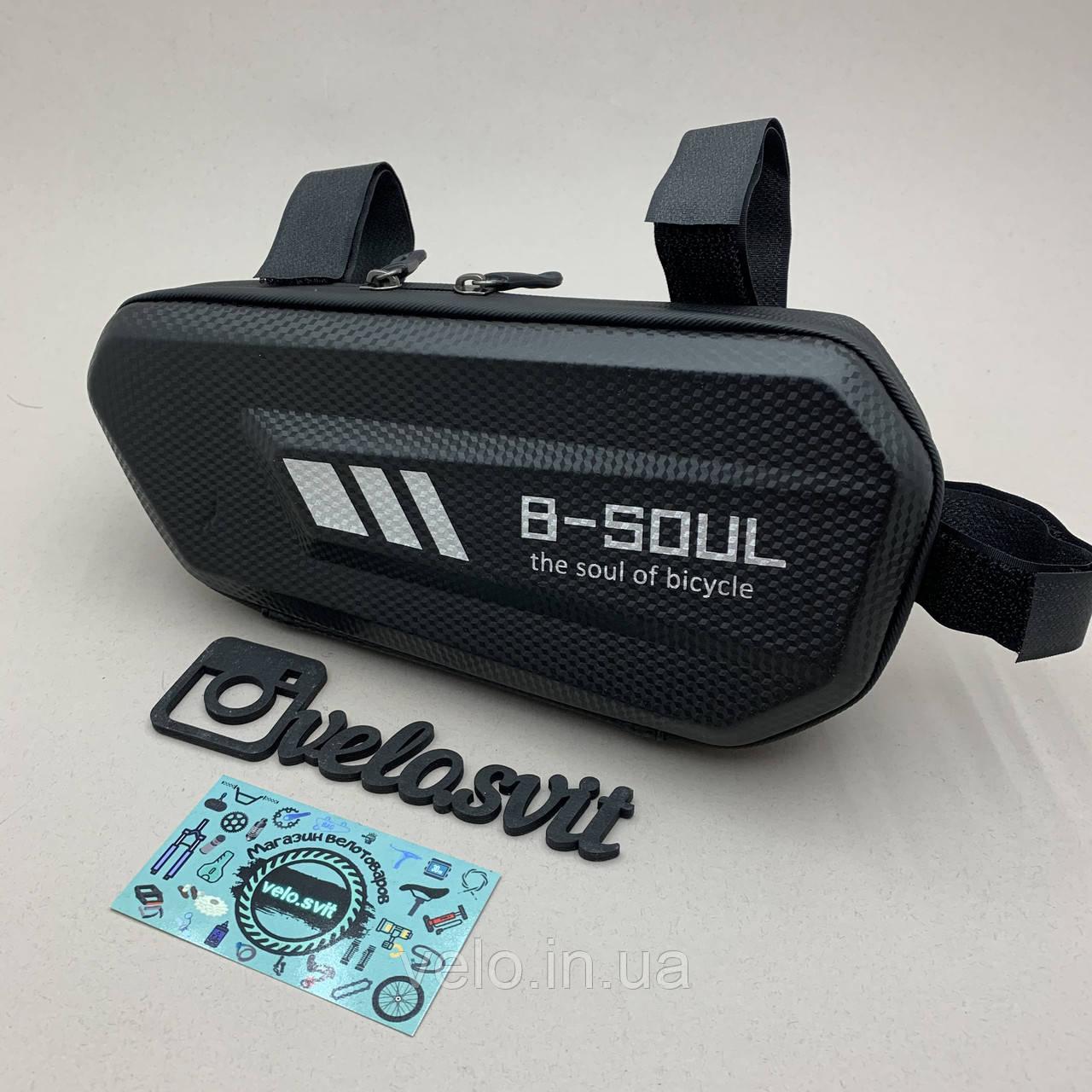 Вместительная непромокаемая сумка B-Soul BAO-010