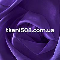 Шифон однотонный(Фиолетовый) (1,5 м )