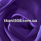 Шифон однотонний(Фіолетовий)