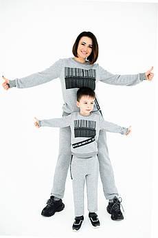 Сірий костюм для прогулянки Штрих Код