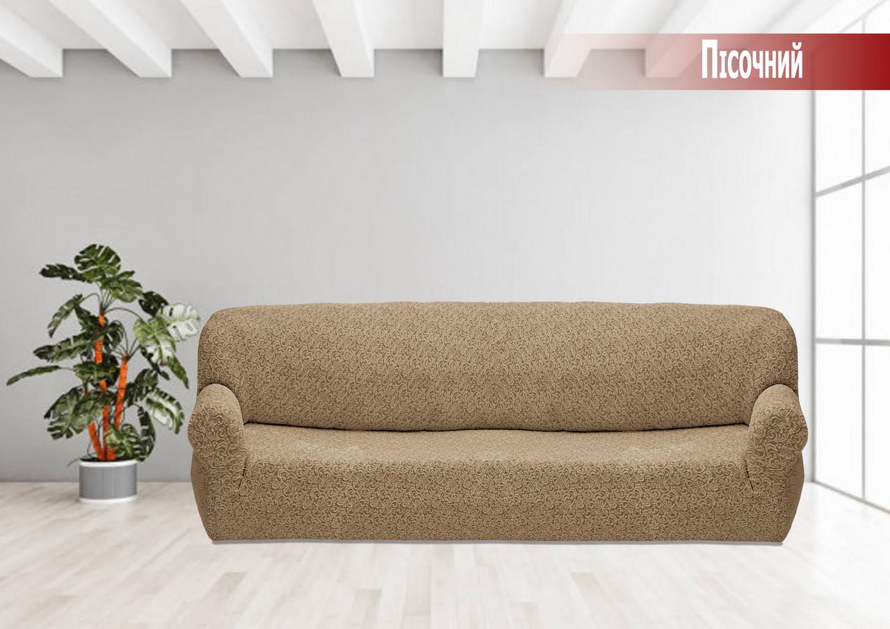 Жаккардовый чехол на большой диван без юбки KAYRA