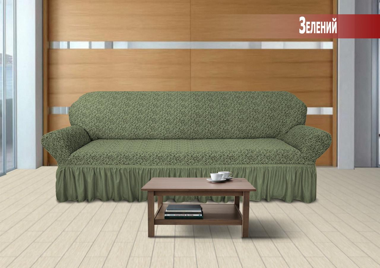 Жакардовий чохол на великий диван з спідницею KAYRA