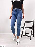 Молодіжні приталені стрейчеві джинси жіночі облягаючі з потертостями р-ри 26,27,28,29,30 арт 9132