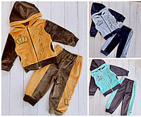 Велюровый детский костюм на молнии KING для мальчика 1-3 года,цвет микс в упаковке