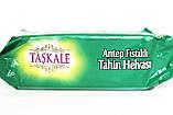 Тахиновая халва з цільним горіхом фісташки, Туреччина , вага 500 гр, турецькі солодощі, фото 5