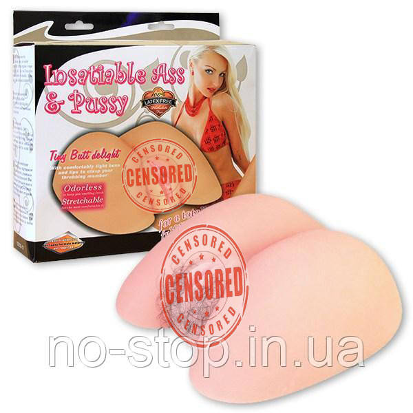 Мастурбатор Beautiful Ass, TPR Material, Vibration,Tighten and Shrink