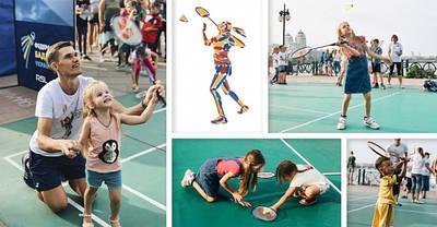 Аксесуари для ігрового спорту