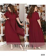 Нарядное длинное бордовое платье декорированное шифоном, размер от 52 до 56