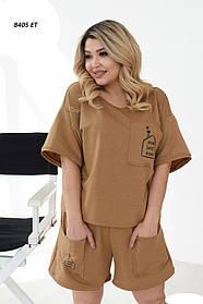 Летний прогулочный костюм шорты + футболка  (размеры 42-46)