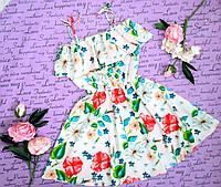 Платье подростковое в цветочек р. 128-146 молочное