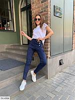 Стрейчеві красиві приталені стрейчеві джинси жіночі на літо легкий джинс р-ри 42-44,46-48 арт 574