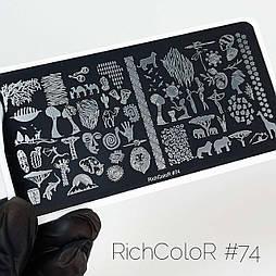 Пластина для стемпинга RR-74 на пластиковій основі.