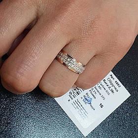 Кольцо обручальное из серебра 925 пробы со вставками золота и камней по всему кругу