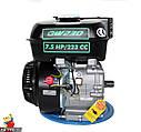 Бензиновый двигатель (под шлицы)GW230F-T 25, фото 10