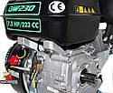 Бензиновый двигатель (под шлицы)GW230F-T 25, фото 4