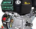 Бензиновый двигатель (под шлицы)GW230F-T 25, фото 9