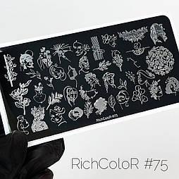 Пластина для стемпинга RR-75 на пластиковій основі.