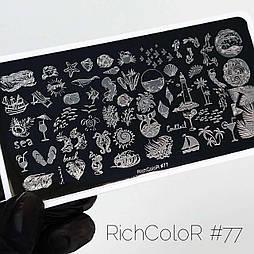 Пластина для стемпинга RR-77 на пластиковій основі.
