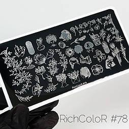 Пластина для стемпинга RR-78 на пластиковій основі.